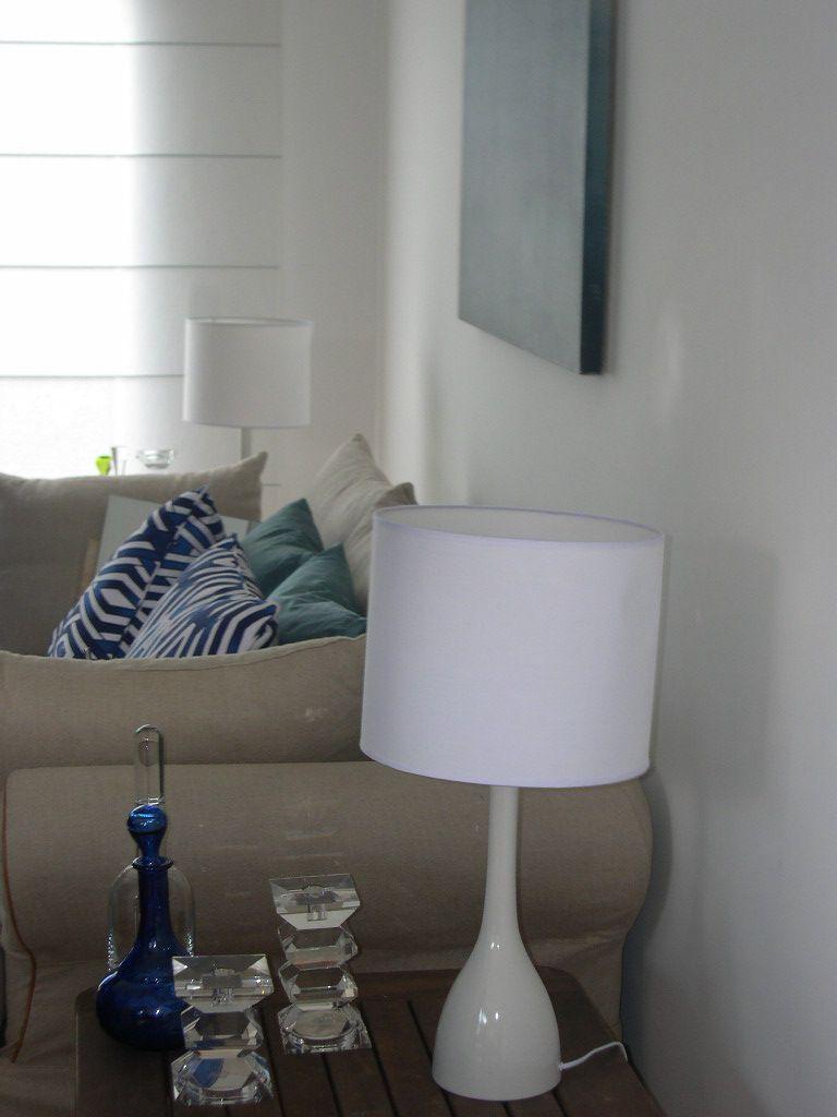 Sala De Estar Com Abajur Branco De Brunete Fraccaroli 149624 No  -> Abajur Para Sala De Estar E Jantar